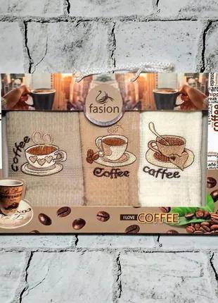Набор кухонных полотенец кофе, вафельные, набор 3 шт, 40х60 см