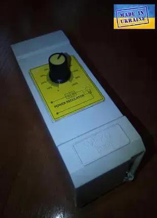 Регулятор мощности (регулятор напряжения, диммер)