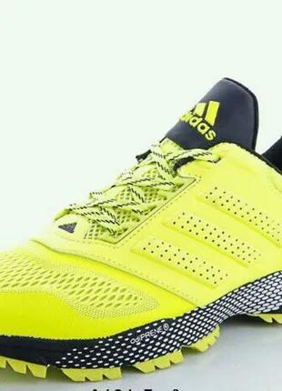 Кроссовки мужские кожаные Adidas marathon.