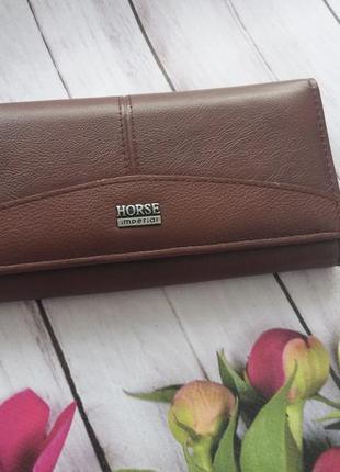 Кожаный женский кошелек из натуральной кожи