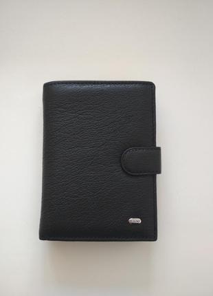 Мужское кожаное портмоне для документов