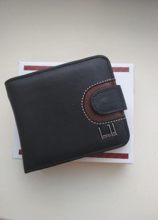 Мужской кожаный кошелёк портмоне кожаное гаманець шкіряний