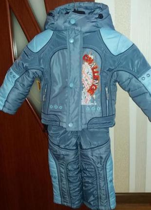 Зимний костюм, комбинезон и куртка 92-100