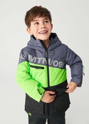 Классная куртка reserved