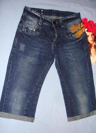 Мужские шорты джинсовые размер w30 w 30 размер 46 бриджи темны...