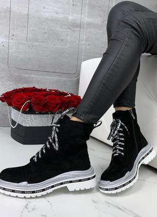 Стильные ботиночки деми черного цвета