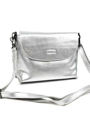 Женская сумка из натуральной кожи серебряная guecca