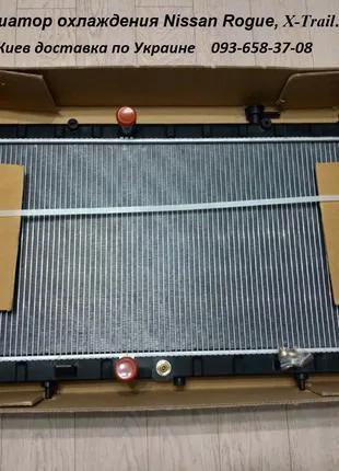 Радиатор охлаждения для Ниссан Рог, Nissan Rogue, X-Trail.