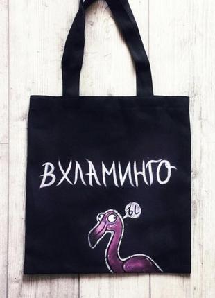 Эко сумка, шоппер, сумка для покупок