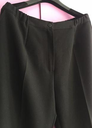 Универсальные брюки большого размера
