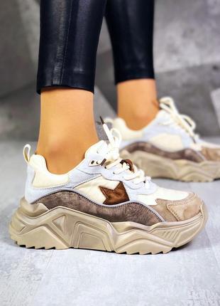 ❤ женские бежевые замшевые кроссовки ❤