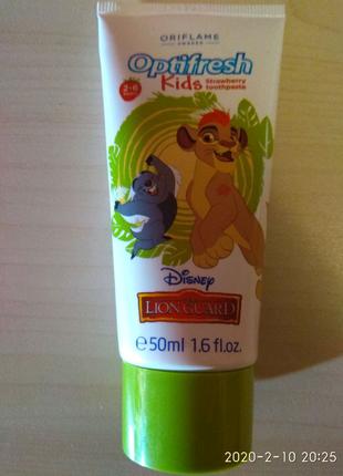 """Детская зубная паста """"Хранитель лев"""""""