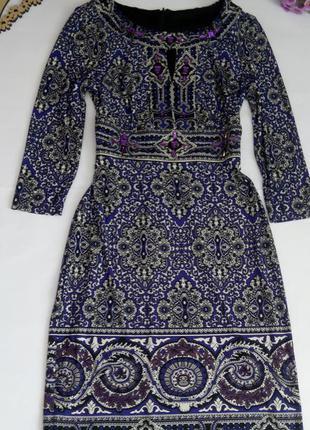 Платье 48 размер футляр офисное нарядное повседневное миди 8 м...