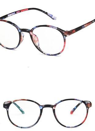 Очки с прозрачной линзой 455н