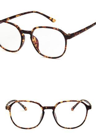 Очки с прозрачной линзой 456н