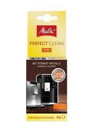 Таблетки от кофейных масел/жиров Melitta Perfect Clean, 4 шт