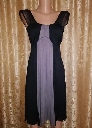 🌺👗🌺стильное трикотажное платье pagani!🔥🔥🔥