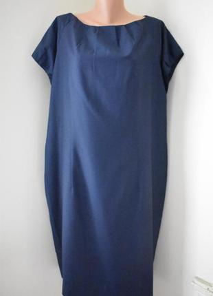 Красивое элегантное платье большого размера