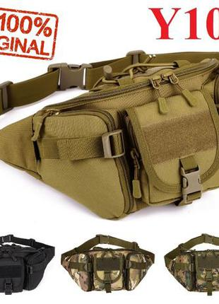 Сумка поясная мужская тактическая слинг EDC Protector Plus Y102