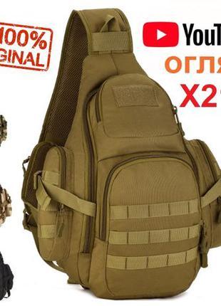 Рюкзак однолямочный городской тактический слинг EDC ProtectorP...