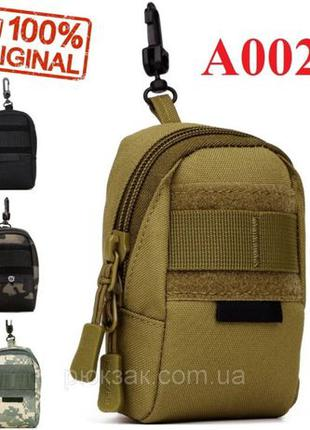 Сумка подсумок для рюкзака підсумок Protector Plus A002