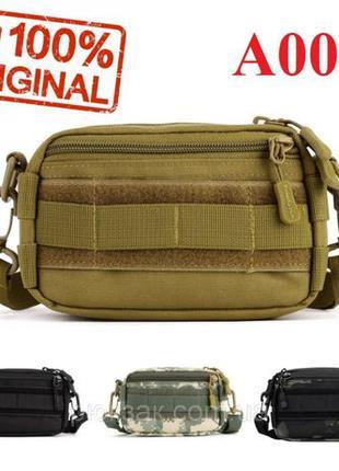 Сумка / подсумок для рюкзака підсумок Protector Plus A005 edc