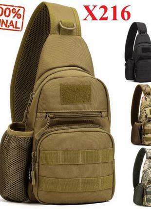 Слинг сумка тактическая EDC однолямочный рюкзак Protector Plus...