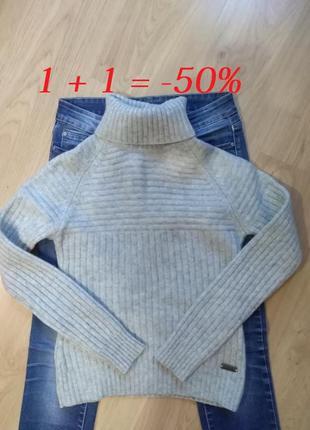 Акция 1+1= - 50% тёплый качественный фирменный свитер