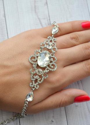 Вечерний браслет с кристаллами серебро