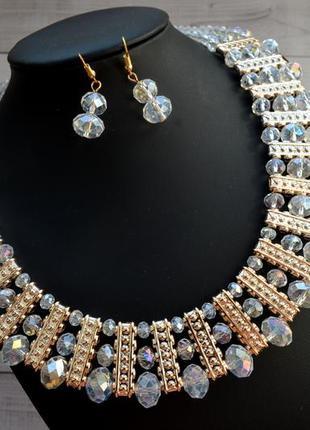 Шикарный набор с кристаллами marry white ожерелье   серьги