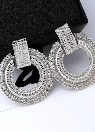 Cерьги-кольца трендовые серебро