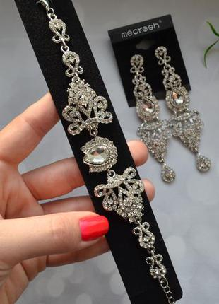 Комплект вечерний/свадебный браслет серьги с камнями серебро