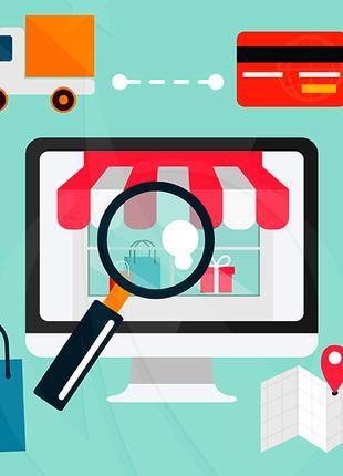 Создание адаптивных сайтов.Интернет-магазин под ключ.Цена от 100