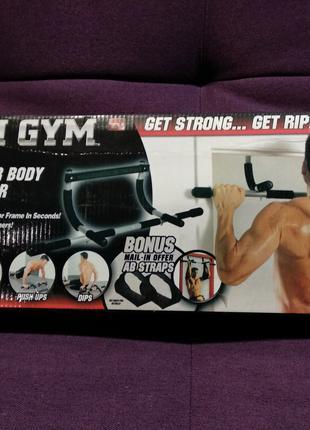 Турник для дому Iron gym