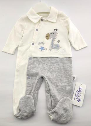 Человечек для малышей