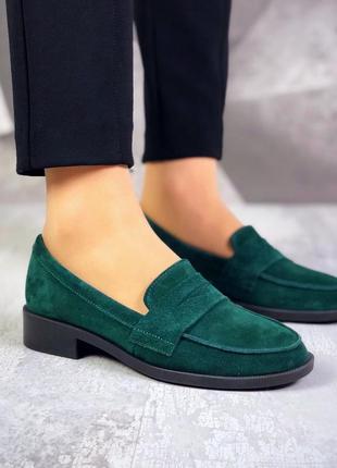 ❤ женские зеленые замшевые туфли лоферы балетки ❤