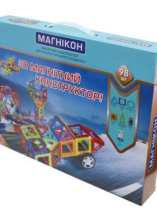 Магникон МК-98