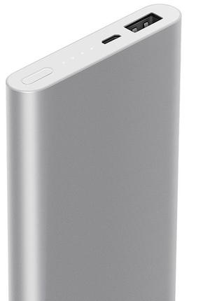Power Bank Mi Xiaomi 10000 mAh 2nd Gen Original Silver