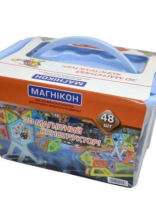 Магникон Мк-48