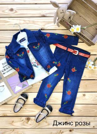 Детский джинсовый костюм комплект для девочки с розами