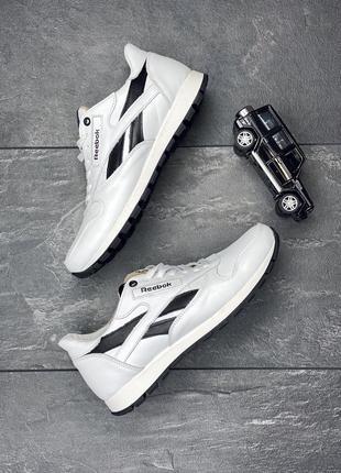 Мужские белые кроссовки кожаные