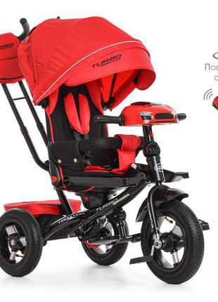 Детский Трехколесный велосипед M 4060-1