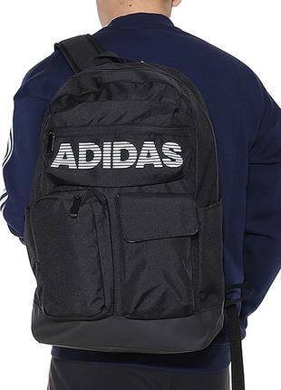 Спортивный рюкзак мужской adidas