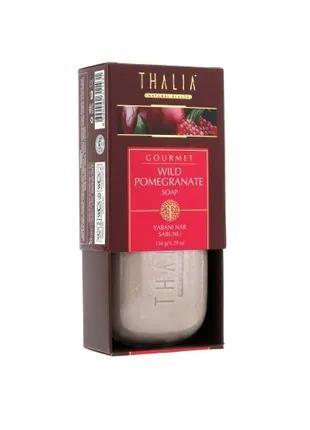 Натуральное мыло Дикий гранат THALIA, 150 г
