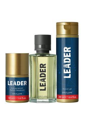 Парфюмерный набор LEADER