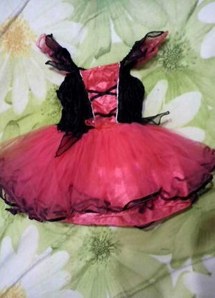 Карнавальный костюм для девочки 1,5 года
