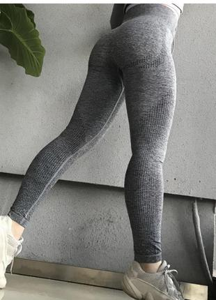 Женские леггинсы спортивные без швов утягивающие Sexcer : Серый