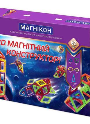 Магникон МК-62