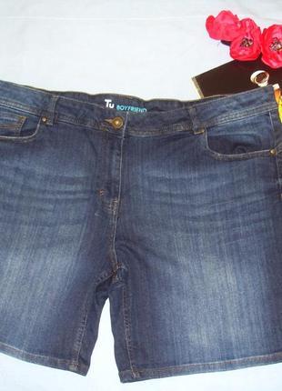 Женские шорты джинсовые размер 54 / 18 короткие бойфренды модн...