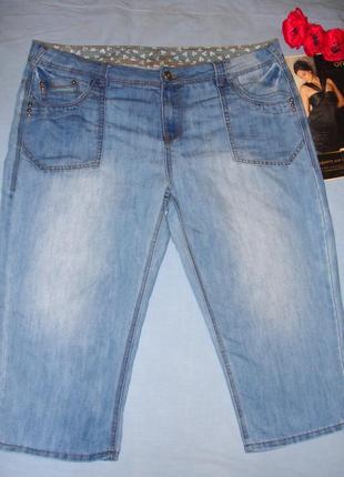 Женские шорты длинные джинсовые размер 52 / 18 бриджи капри св...